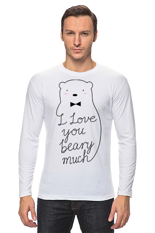 Лонгслив Printio I love you beary much футболка wearcraft premium printio i love you beary much