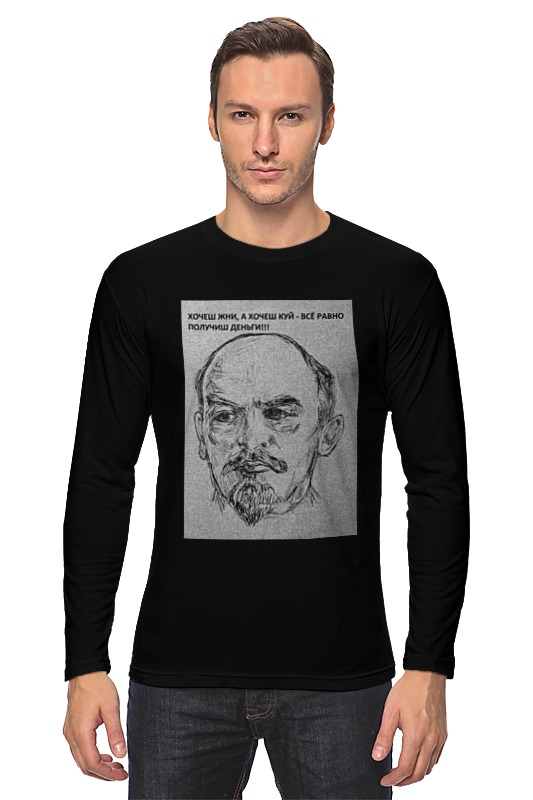 цена на Printio Ленин