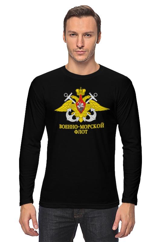 Лонгслив Printio Военно-морской флот