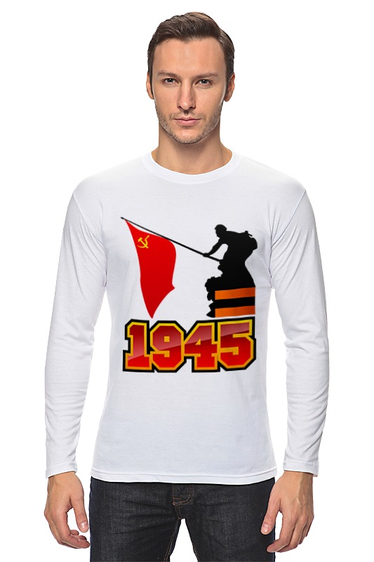 Лонгслив Printio 1945 флаг лонгслив printio спасибо деду за победу