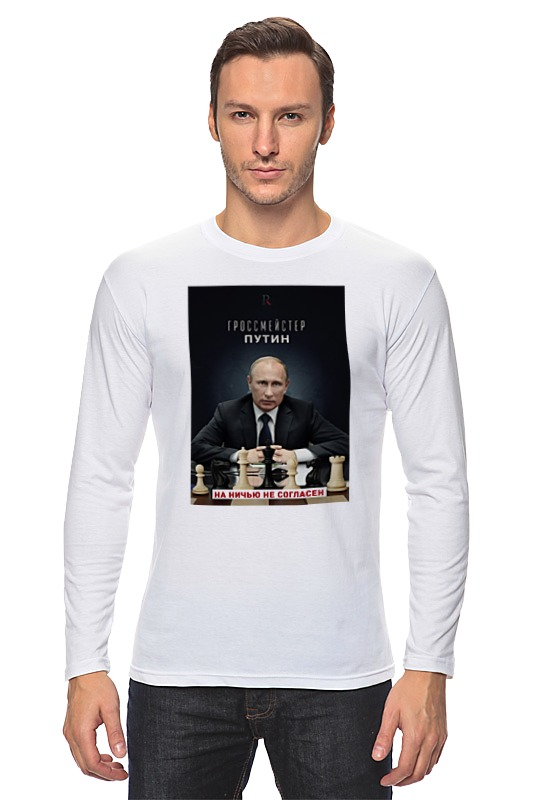 Лонгслив Printio Гроссмейстер путин