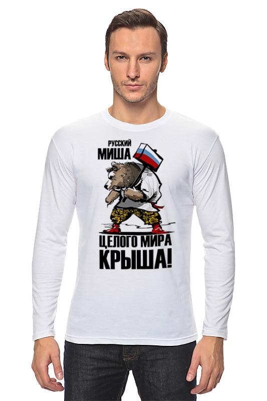 Лонгслив Printio Русский миша, целого мира крыша!