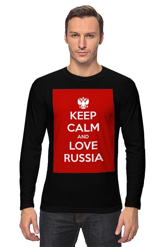 Лонгслив Printio Keep calm and love russia сумка printio keep calm and love sport