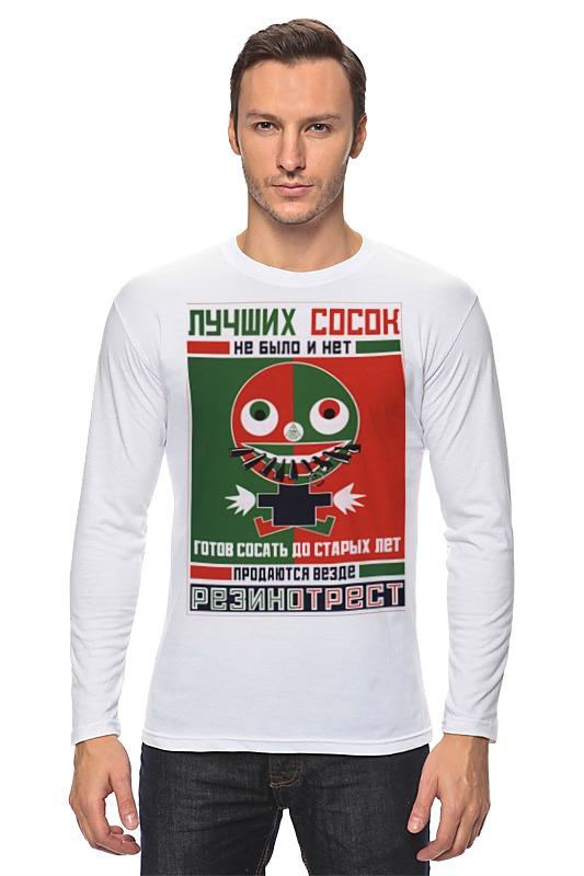 Лонгслив Printio Советский плакат, 1923 г. (а. родченко) лонгслив printio советский плакат 1923 г а родченко