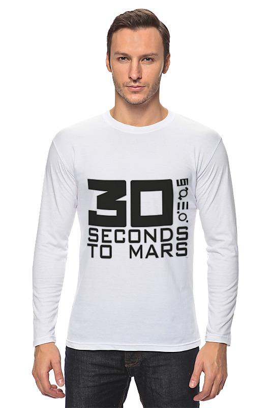 Printio 30 seconds to mars сувениры 30 seconds to mars