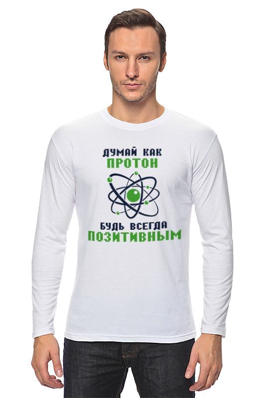 Лонгслив Printio Думай как протон. будь всегда позитивным. надина в ред будь стройной всегда
