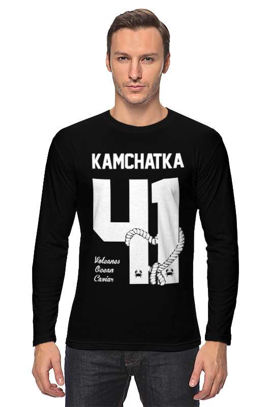 Лонгслив Printio Kamchatka by designministry city home style by city