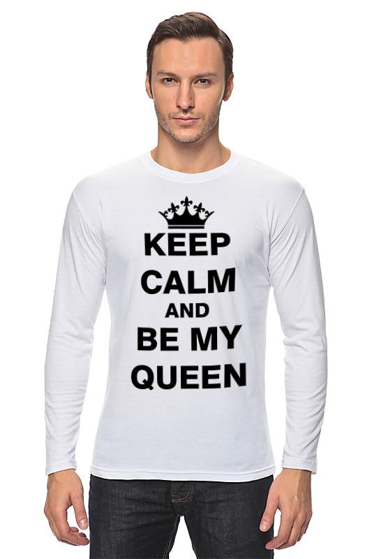 Лонгслив Printio Будь моей королевой