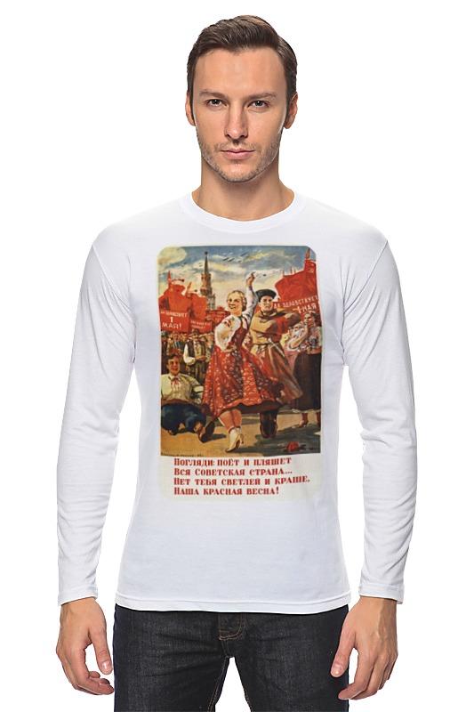 Лонгслив Printio Советский плакат, г.
