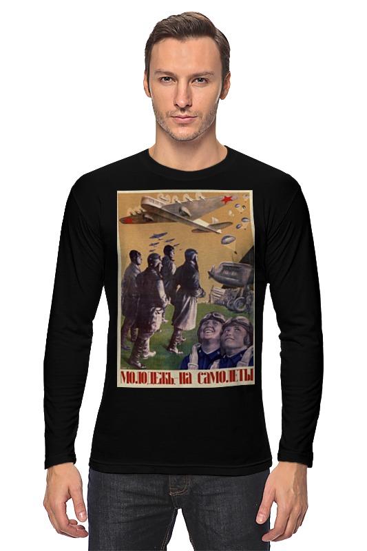 Лонгслив Printio Советский плакат, 1934 г. (густав клуцис) рубашка поло printio советский плакат 1934 г густав клуцис