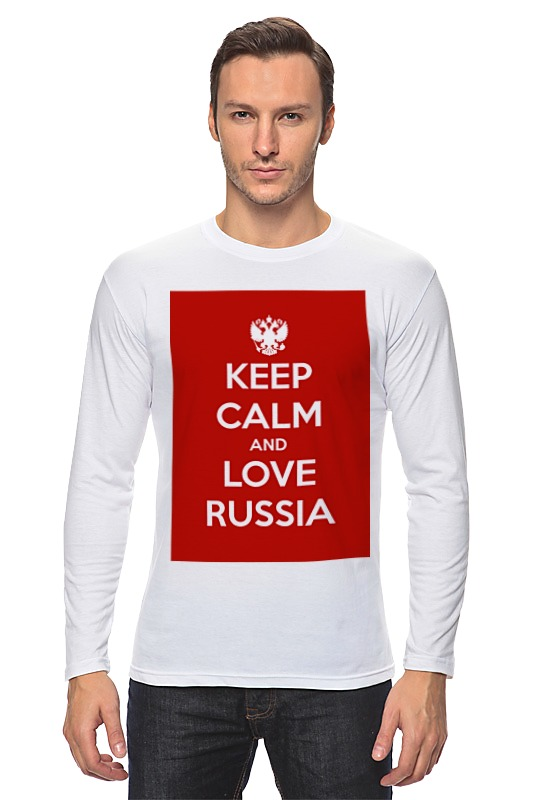 Лонгслив Printio Keep calm and love russia футболка wearcraft premium printio keep calm