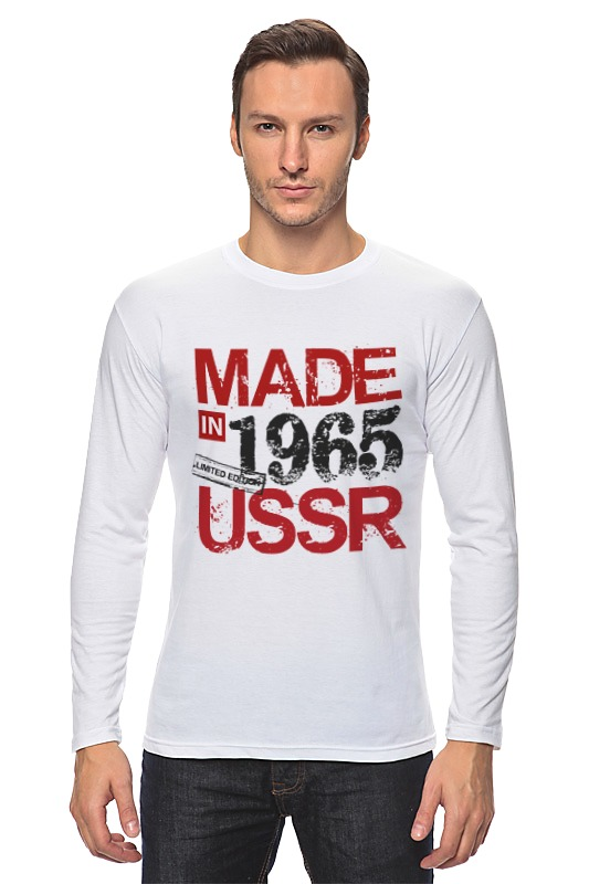 Лонгслив Printio Made in ussr 1965