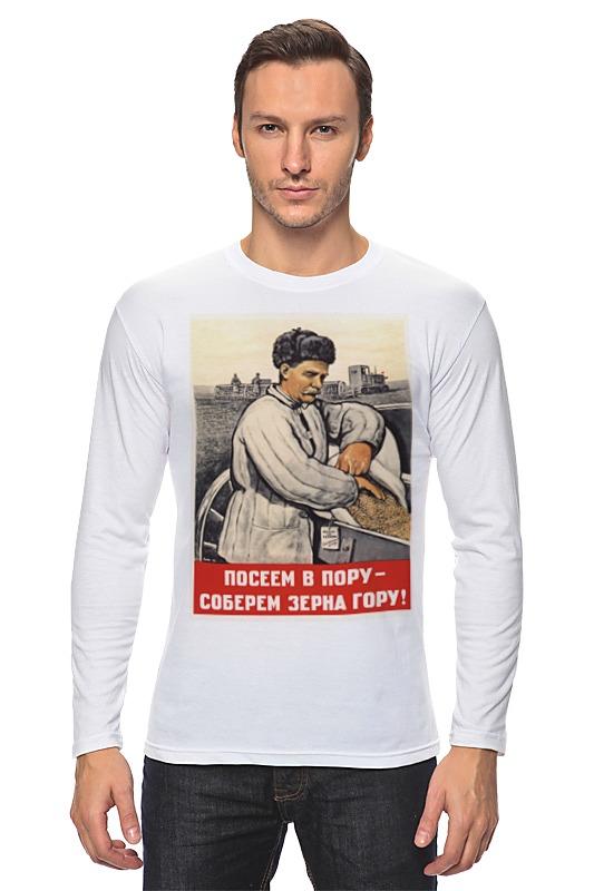 Лонгслив Printio Советский плакат, 1948 г. плакат a3 29 7x42 printio посеем в пору соберем зерна в пору