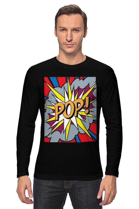 Лонгслив Printio Супермен (и тд) цены онлайн