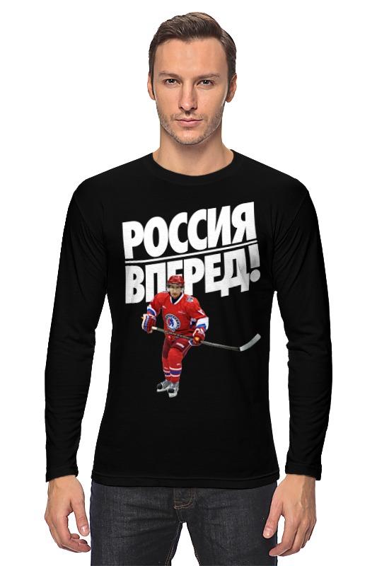Лонгслив Printio Россия вперед! чм по хоккею 2016 билеты на чм по водным видам спорта в казани 2015
