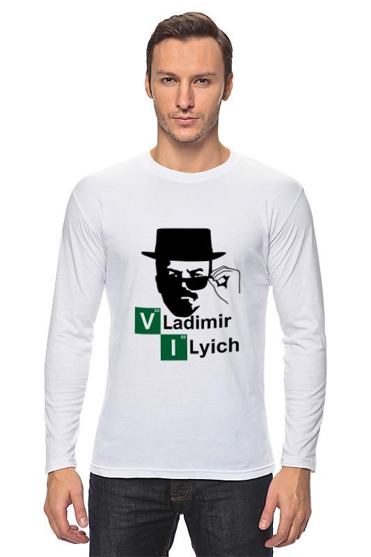 Лонгслив Printio Владимир ильич как продать вещи в ильич вске