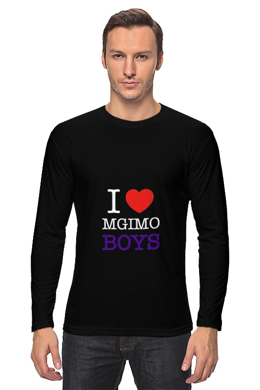 Лонгслив Printio I love mgimo boys