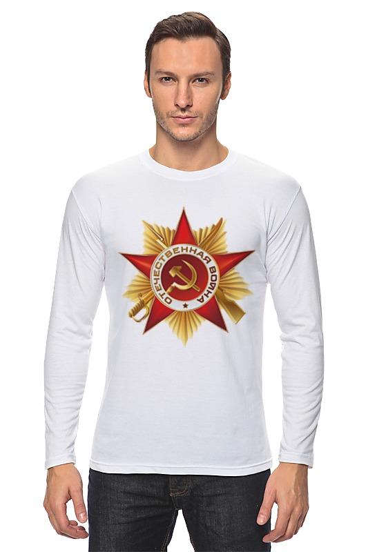 Лонгслив Printio Орден отечественной войны 1966 герои отечественной войны 3324 3326гп горизонтальные пары серия