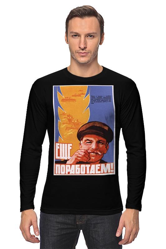 Лонгслив Printio Советский плакат, 1964 г. плакат a2 42x59 printio противостояние