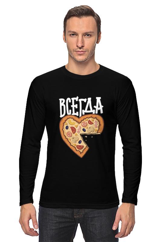 Лонгслив Printio Мышь и пицца. парные футболки. лонгслив printio просто царь парные