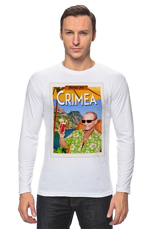 Printio Crimea gritings from russia crimea history