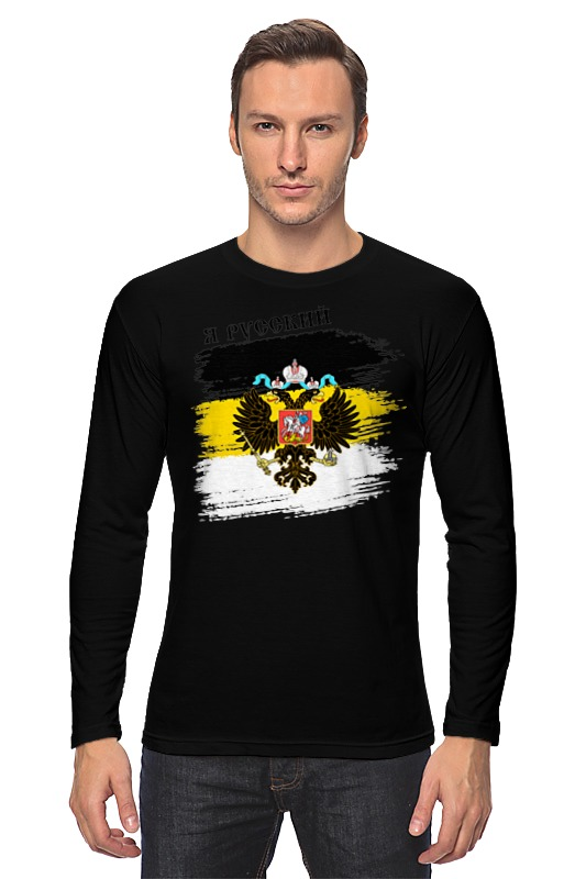 Printio Я русский (russian empire) футболка wearcraft premium slim fit printio я русский russian empire