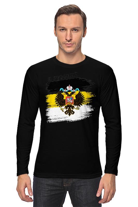 Printio Я русский (russian empire) все цены