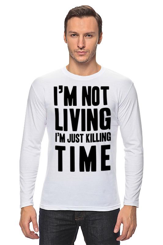 Лонгслив Printio Я не живу, а убиваю время футболка wearcraft premium slim fit printio я не живу а убиваю время