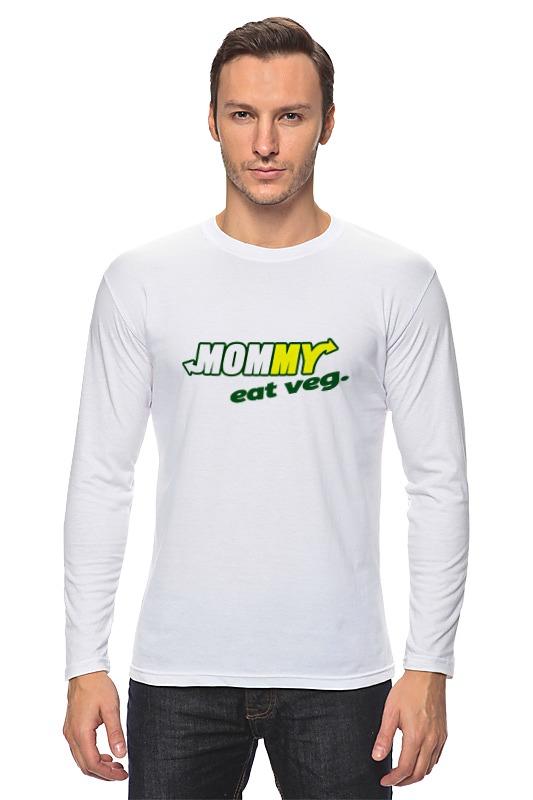 Лонгслив Printio Mommy eat veg