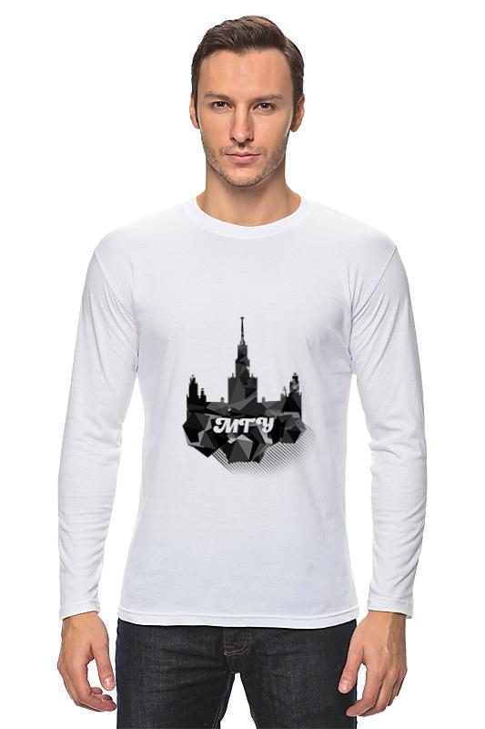 Лонгслив Printio Мгунив футболка wearcraft premium printio мгунив