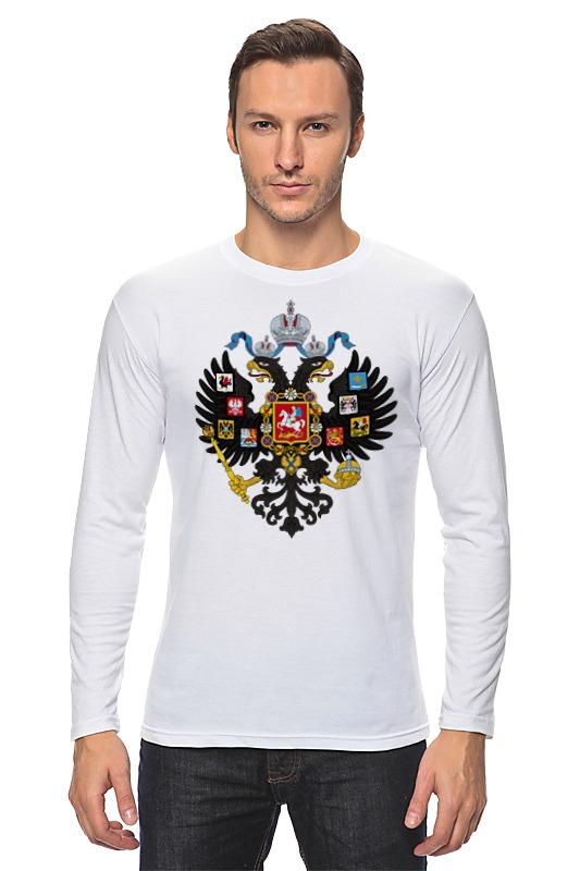 Лонгслив Printio Российская империя лонгслив printio империя кофе