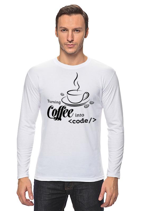 Лонгслив Printio Кофе и код лонгслив printio москва стиль код