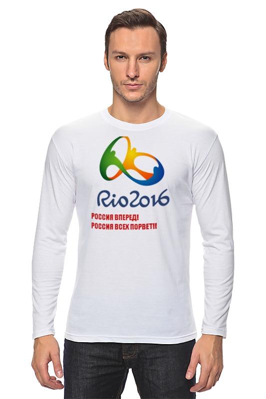 Лонгслив Printio Болеем за наших! футболка wearcraft premium printio болеем за наших