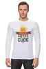 "Лонгслив ""Программист (Programmer)"" - кофе, coffee, код, программист, code"