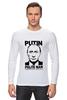 """Лонгслив """"Путин - вежливый человек"""" - путин, президент, putin, вежливый человек, polite man"""