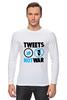 """Лонгслив """"Tweets Not War"""" - fun, social"""