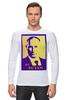 """Лонгслив """"Мой Путин"""" - россия, путин, президент, putin, кремль"""