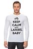 """Лонгслив """"Keep Calm until Laters, Baby (50 оттенков серого)"""" - sex, бдсм, keep calm, наручники, 50 оттенков серого"""