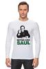 "Лонгслив ""Better call Saul"" - во все тяжкие, breaking bad, better call saul, лучше звоните солу, сол гудман"