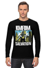 "Лонгслив ""KMFDM Salvation"" - музыка, industrial, kmfdm, sascha konietzko, brute"