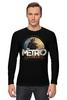 "Лонгслив ""метро"" - metro, metro 2033"