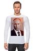 "Лонгслив ""Путин-Арт"" - россия, путин, президент, putin, кремль"