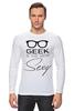 """Лонгслив """"Geek Sexy"""" - очки, geek, секси, гик"""