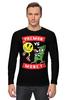 """Лонгслив """"Pacman x Money"""" - деньги, pacman, money, мэнни пакьяо"""