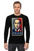 """Лонгслив """"Путин"""" - москва, россия, путин, президент, кремль"""