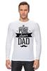 """Лонгслив """"Супер Папа"""" - папа, отец, father, dad, папочка, батя, папуля, super dad"""