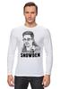 "Лонгслив ""Edward Snowden"" - америка, россия, цру, эдвард сноуден, edward snowden"