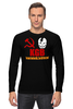 "Лонгслив ""KGB Russia"" - россия, russia, путин, кгб, kgb"
