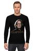 "Лонгслив ""Clapton"" - хард-рок, блюз, eric clapton, эрик клэптон, медленная рука, slowhand"