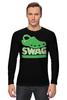 """Лонгслив """"Swag (Свэг)"""" - swag, свэг"""